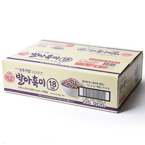 [글로벌푸드][코스트코] 오뚜기발아흑미밥210g x 18개