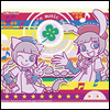 O.S.T. - Pop'n Music Peace (팝픈 뮤직 피스) (4CD)