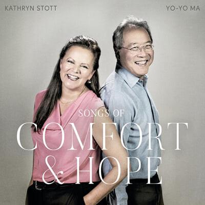 Yo-Yo Ma / Kathryn Stott 편안함과 희망의 음악 (Songs of Comfort and Hope)