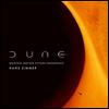 Hans Zimmer - Dune (듄) (Soundtrack)(CD-R)