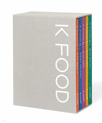 K FOOD : 한식의 비밀