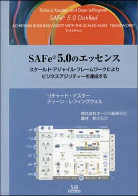 SAFe5.0のエッセンス