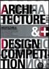 설계경기 A&C (격월간) : 151호 [2021]