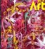 아트인컬쳐 ART IN CULTURE (월간) : 10월 [2021]