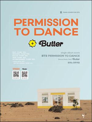 BTS Permission to Dance & Butter 피아노 연주곡집