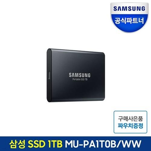 삼성전자 외장하드 외장SSD 포터블 T5 1TB MU-PA1T0B/WW