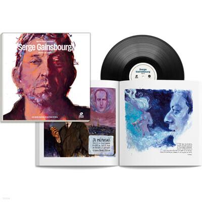 일러스트로 만나는 세르쥬 갱스부르 (Serge Gainsbourg Illustrated by Pablo) [LP]