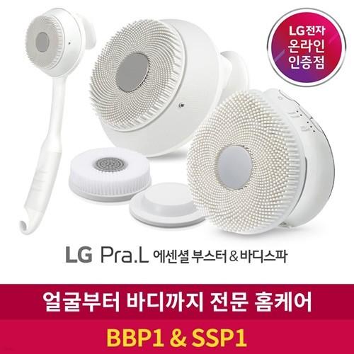 [신제품] LG프라엘 에센셜 부스터 BBP1 + 바디스...