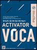 ACTIVATOR VOCA 액티베이터 보카