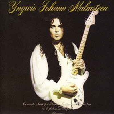 Yngwie Malmsteen - Concerto Suite For Electric Guitar & Orchestra In E Flat Minor Op.1 (일본반)