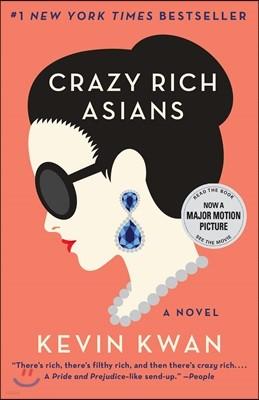 Crazy Rich Asians : 영화 '크레이지 리치 아시안스' 원작 소설