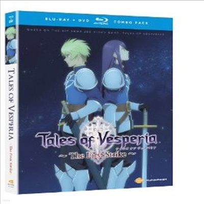 Tales of Vesperia: The First Strike (테일즈 오브 베스페리아) (한글무자막)(Blu-ray) (2012)