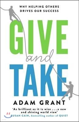 Give and Take (영국판)