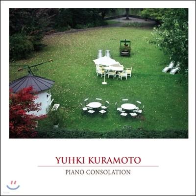 Yuhki Kuramoto (유키 구라모토) - Piano Consolation