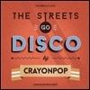 ũ������ (Crayon Pop) - �̴Ͼٹ� : The Streets Go Disco