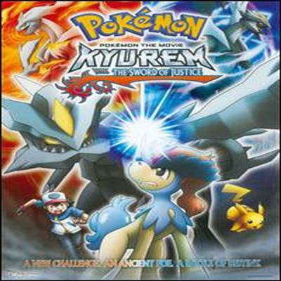 Pokemon the Movie 15: Kyurem vs. the Sword of Justice (극장판 포켓몬스터: 큐레무 VS 성검사 케르디오) (지역코드1)(한글무자막)(DVD)(2013)