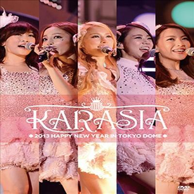 카라 (Kara) - Karasia 2013 Happy New Year In Tokyo Dome (2DVD) (초회한정반)