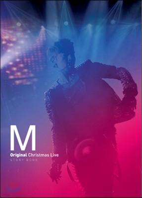 M 이민우 크리스마스 라이브 스토리북