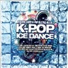 K-POP ICE DANCE (2CD)