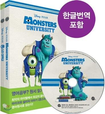 몬스터 대학교 Monsters University