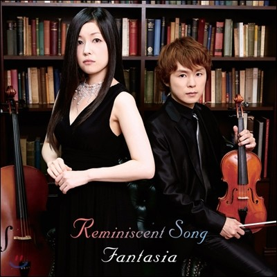 Reminiscent Song (Songil & Remi) - Fantasia