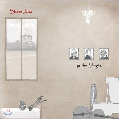 Stone Jazz (스톤 재즈) 6집 - In the Margin