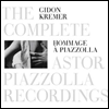 �⵷ ũ���� - �Ǿ����� ���� ��ǰ ���� (The Complete Astor Piazzolla Recordings) (8CD Deluxe Edition Box) - Gidon Kremer
