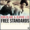 Ran Blake & Jeanne Lee - Free Standards Stockholm 1966