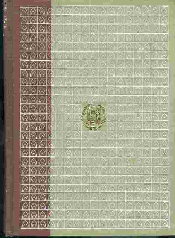 中華大藏經 漢文部分 第一○四