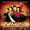 Hero (����) OST (By Tan Dun)