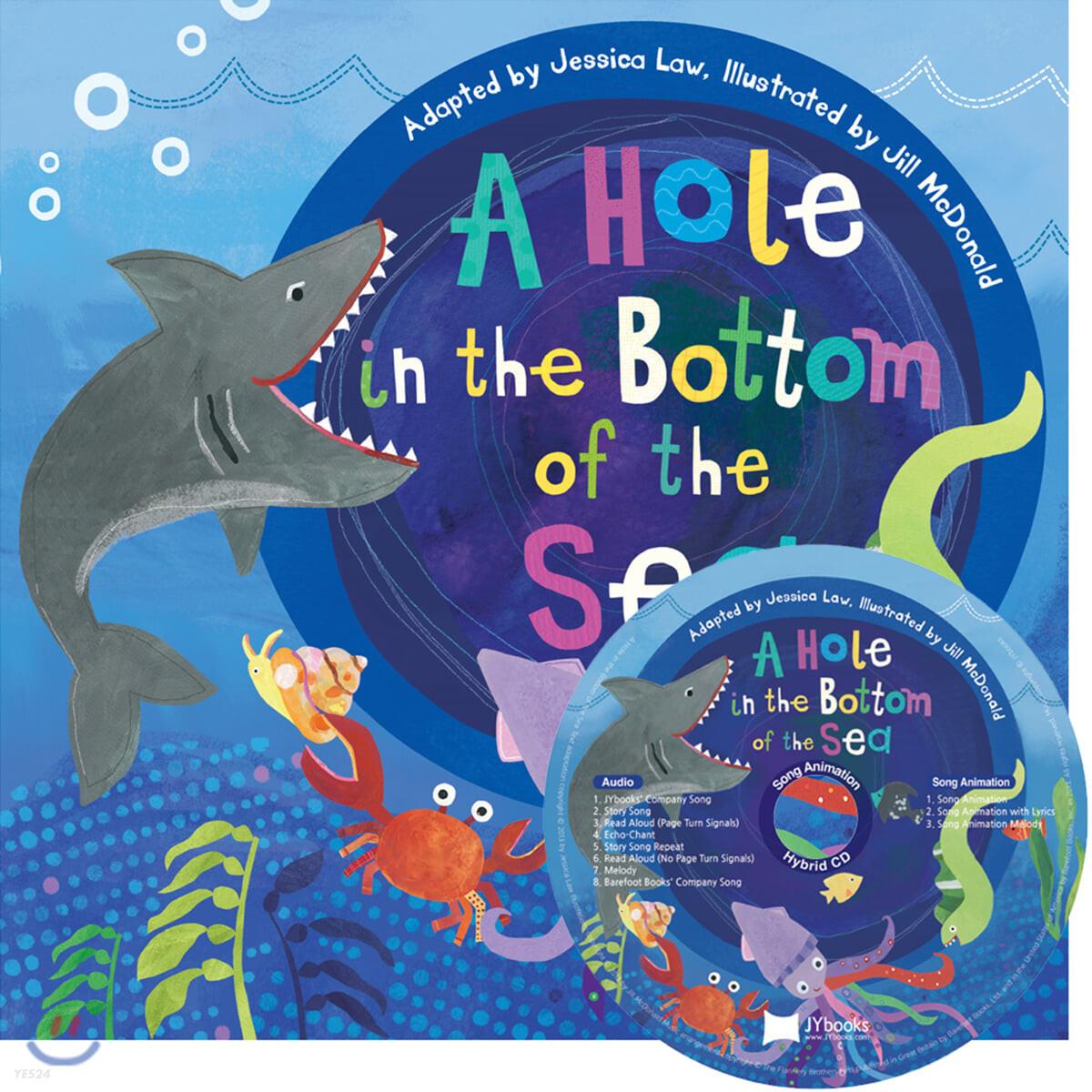 [노부영 세이펜] A Hole in the Bottom of the Sea
