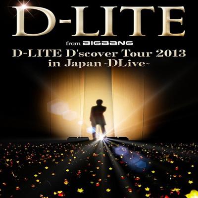 대성 (D-Lite) - D-Lite D'scover Tour 2013 In Japan ~DLive~ (2Blu-ray+2CD) (초회생산한정반)(Blu-ray)(2013)