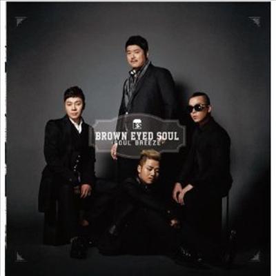 브라운 아이드 소울 (Brown Eyed Soul) - Soul Breeze From BES (CD+DVD)