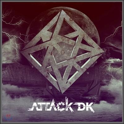 어택 디케이 (Attack DK) - Beyond The Window
