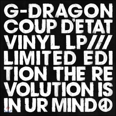지드래곤 (G-Dragon) 2집 - 쿠데타 (COUP D'ETAT) [지드래곤 글씨 8,888장 넘버링 한정반 LP]