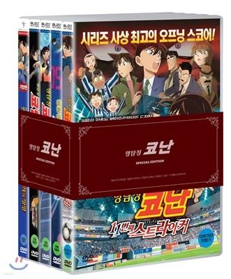 명탐정 코난 5종세트 (한정판) : 5Disc