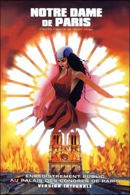 뮤지컬 노트르담 드 파리 오리지널 캐스팅 공연 실황 DVD (Notre Dame de Paris)