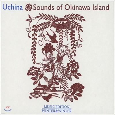 Uchina: Sounds Of Okinawa Island
