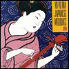 ��� �� - �Ϻ��� ���� (Yo-Yo Ma: Japanese Melodies) (Remastered) - ��� �� (Yo-Yo Ma)