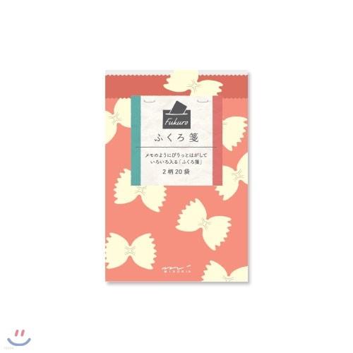 Envelope PAD (S)