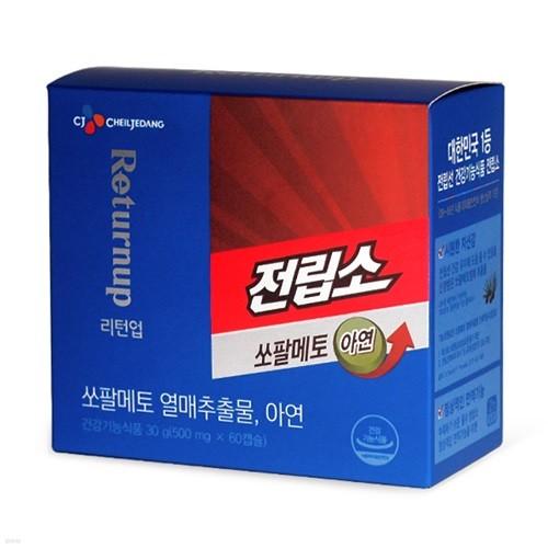CJ 전립소 쏘팔메토 60캡슐 (총 2개월분)