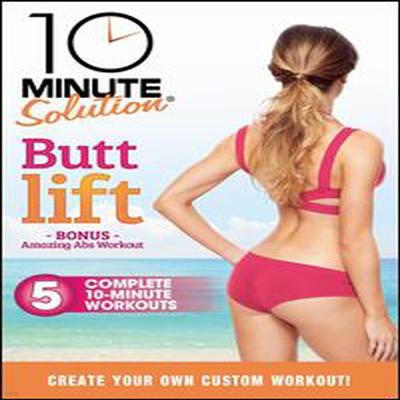 10 Minute Solution: Butt Lift (지역코드1)(한글무자막)(DVD)(2013)