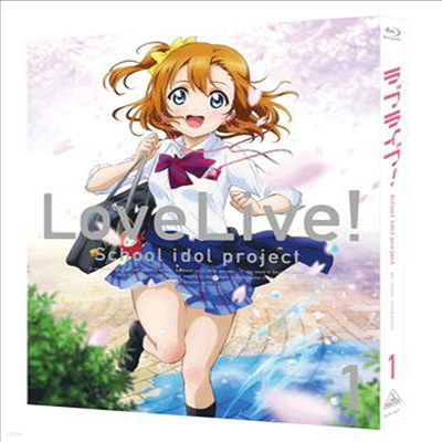 ラブライブ! 1 (Love Live! 1) (한글무자막)(1Blu-ray+1CD)