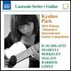 박규희 - 기타 리사이틀 (Kyuhee Park - Gitarrenrecital)(CD) - 박규희(Kyuhee Park)
