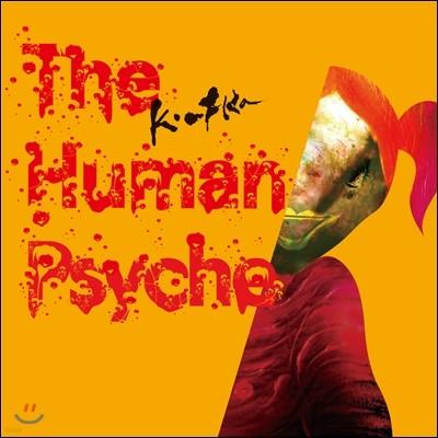 카프카 (Kafka) 3집 - The Human Psyche