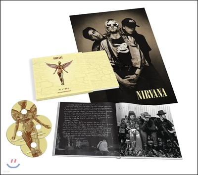 Nirvana - In Utero (20th Anniversary Limited Super Deluxe Edition)