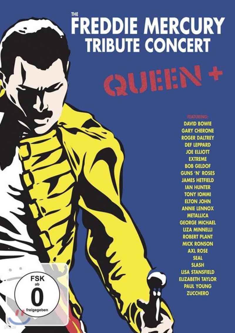 프레디 머큐리 추모 공연 (Freddie Mercury Tribute Concert) [3DVD]