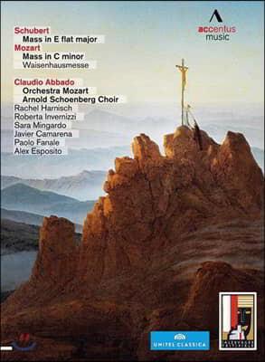 Claudio Abbado 모차르트: 미사 c단조 KV.139 '고아원미사' / 슈베르트: 미사 Eb장조 D.950