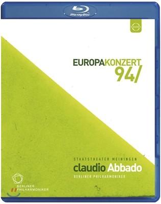 Claudio Abbado 1994년 유로파 콘체르트 - 베토벤: 피아노 협주곡 5번 `황제` / 브람스: 교향곡 2번 (Europakonzert 1994)