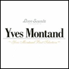 Yves Montand - Best Selection (SHM-CD)(�Ϻ���)